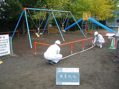 20051219-2.jpg