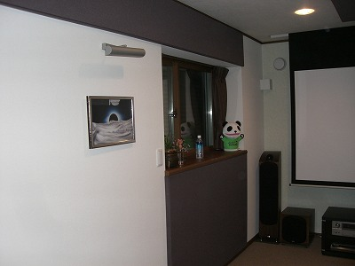 20081118-2.jpg