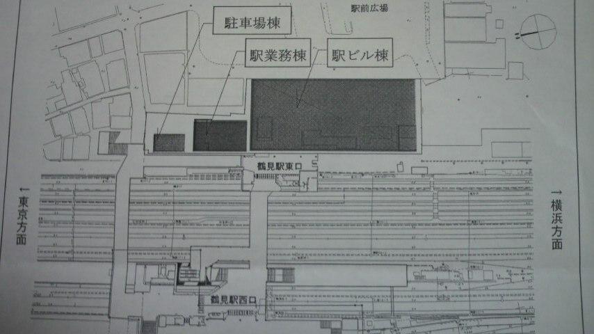20110305-1.jpg
